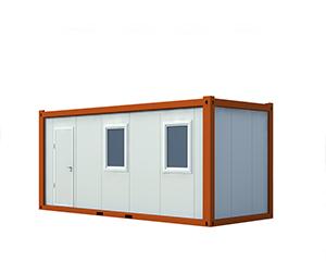 箱式集成房屋